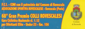 Weekend Enogastronomico di sabato 24 e domenica 25 agosto 2019 @ Agriturismo Le Tradizioni di Elide | Lombardia | Italia